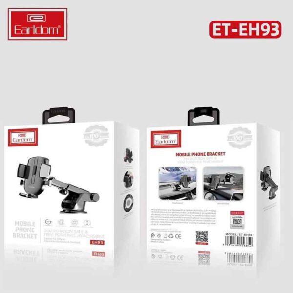 فروش پایه نگهدارنده گوشی موبایل ارلدام مدل ET-EH93