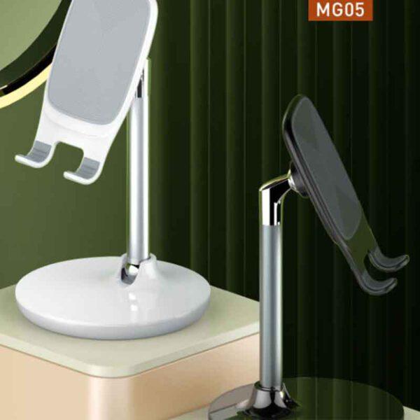 پخش عمده پایه نگهدارنده گوشی موبایل الدینیو مدل MG05