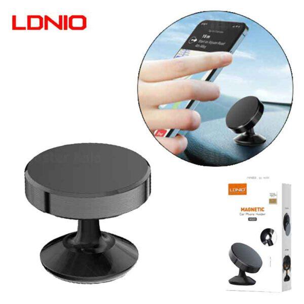 خرید عمده پایه نگهدارنده گوشی موبایل الدینیو مدل MG09